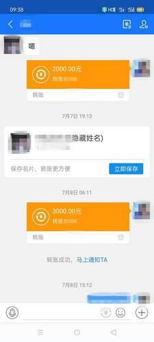 恒达官网17岁青年扮美女网恋,半个月骗到3万元 (图4)