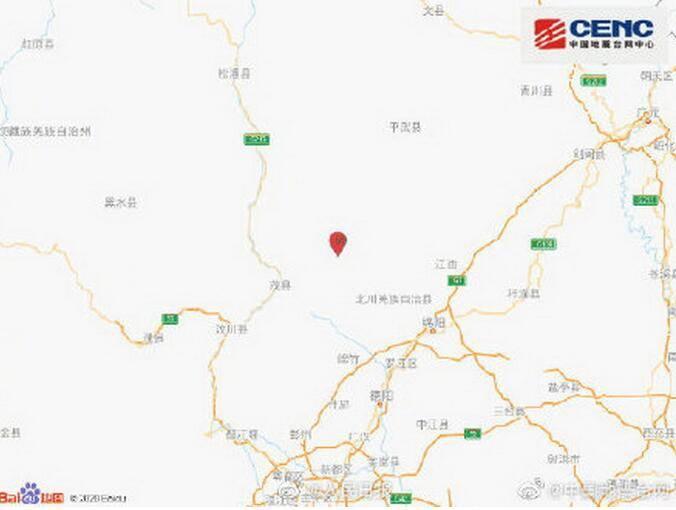 四川绵阳4.6级地震,成都电视弹出地震预警,网友:太及时了!