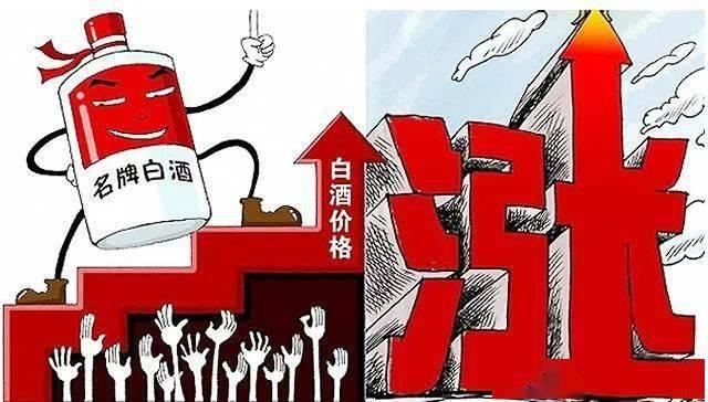 """白酒集团涨价,是白酒,还是""""白韭菜""""? 2017年中档白酒涨价吗"""