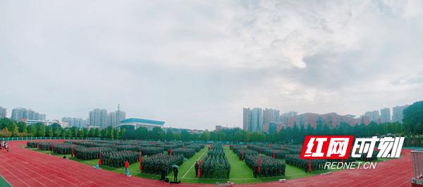 湖南机电职院2020级新生开学暨军训开训典礼