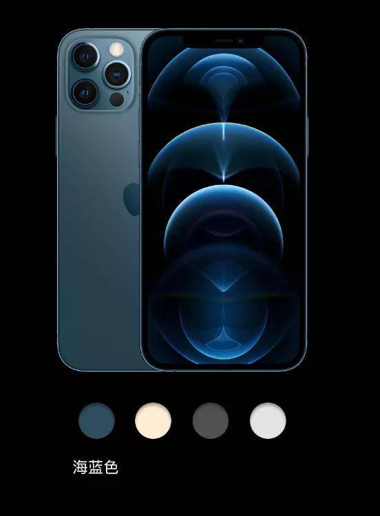 被群嘲的iPhone12蓝色款卖得最火,果粉打脸不止这