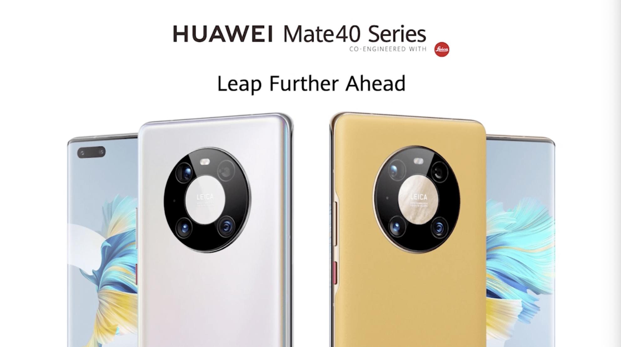 华为 Mate40 系列发布会汇总:最强麒麟芯片登场,还有华为智能「全家桶」