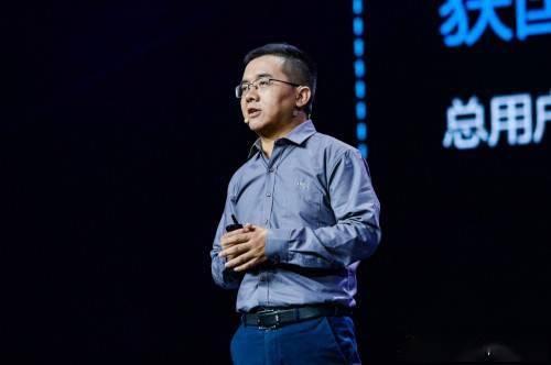 """""""新基建""""推动人工智能发展 讯飞开放平台开发者复合增长超53%"""