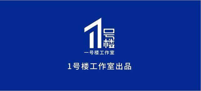 广州市:九九重阳节前夕全省逾11数万人登高作业