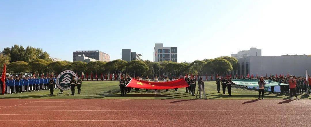 OD体育进入  多图!超燃!直击北京林业大学2020年秋季运动会现场(图2)