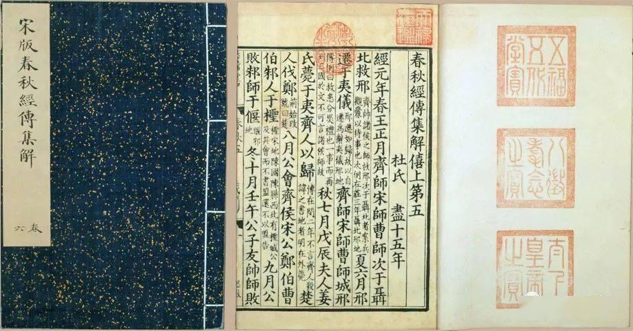 宋代书籍出版何以如此繁盛?