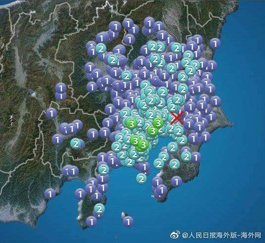 快讯!日本东京发生4.3级地震