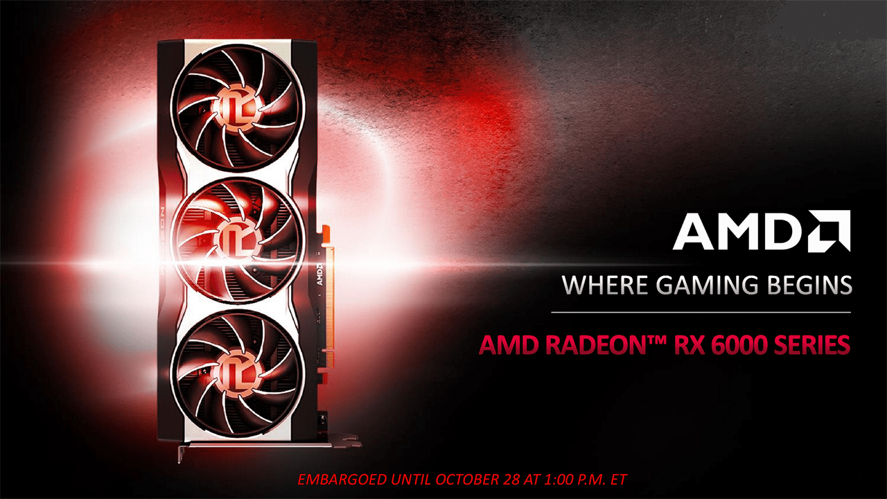 4599元起!AMD发布RX 6000系列显卡:性能成倍提升