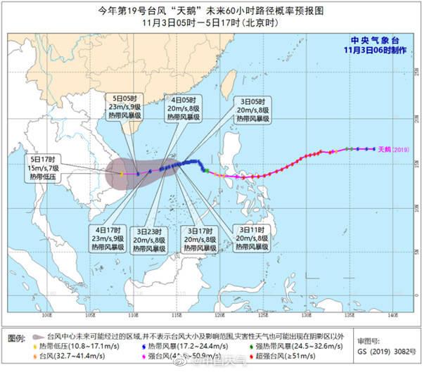 台风蓝色预警!海南广东沿海等海域将有大风