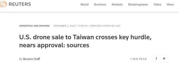 """突发!他们要卖台湾无人机,""""接近批准"""""""