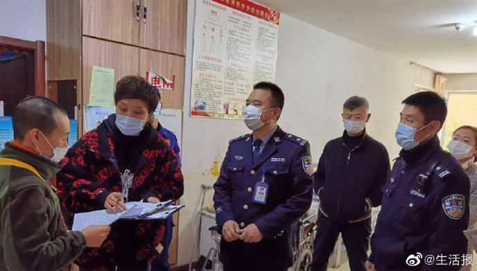 哈尔滨市平房区关停3家无证照养老机构