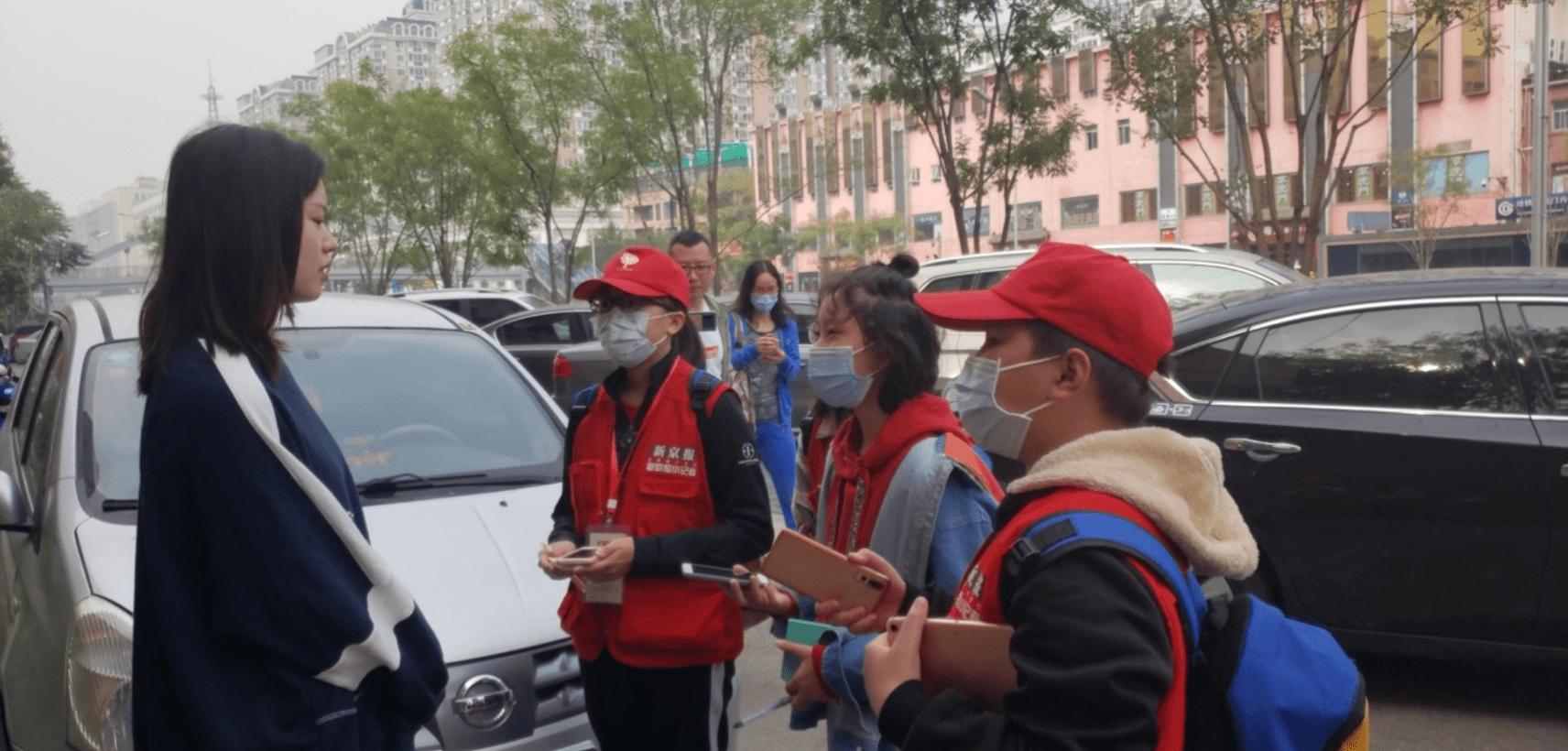新京报小记者街头调查:八成市民经常接触网络直播