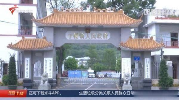 广州去年流动人口医保费_广州医保报销比例图