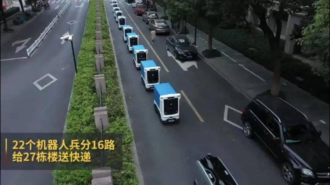 直流无刷电机控制器多少钱一个,浙大开始用机器人送快递_物流