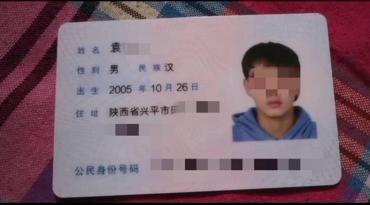 陕西15岁少年死亡:生前疑遭殴打被埋,涉案6人均已被警方控制