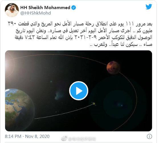 阿联酋希望号明年2月9日抵达火星