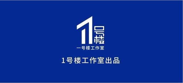 """中国人民银行原副行长李东荣:提升金融科技水平不能靠""""单兵突进"""""""