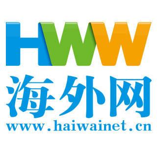国务院港澳办:全国人大常委会有关决定为规范香港立法会议员资格问题立规明矩