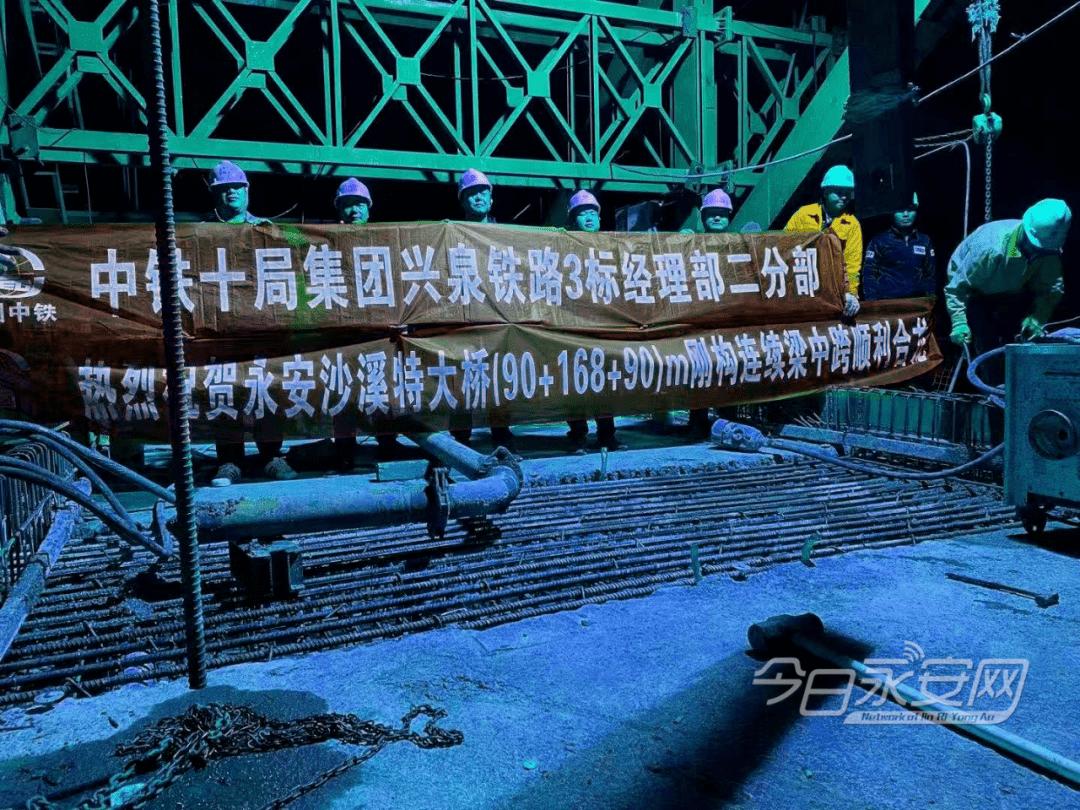 风显红旗如画三明|兴泉铁路三明段取得新进展!