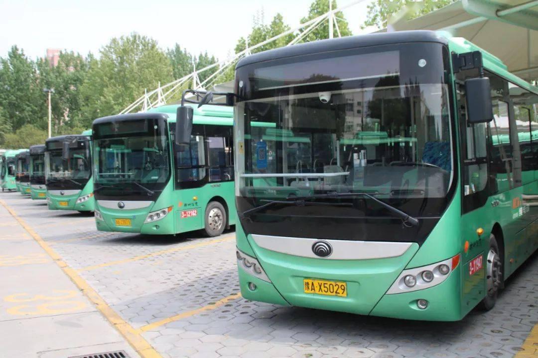 今天寒衣节,郑州这几条公交线路加密班次了