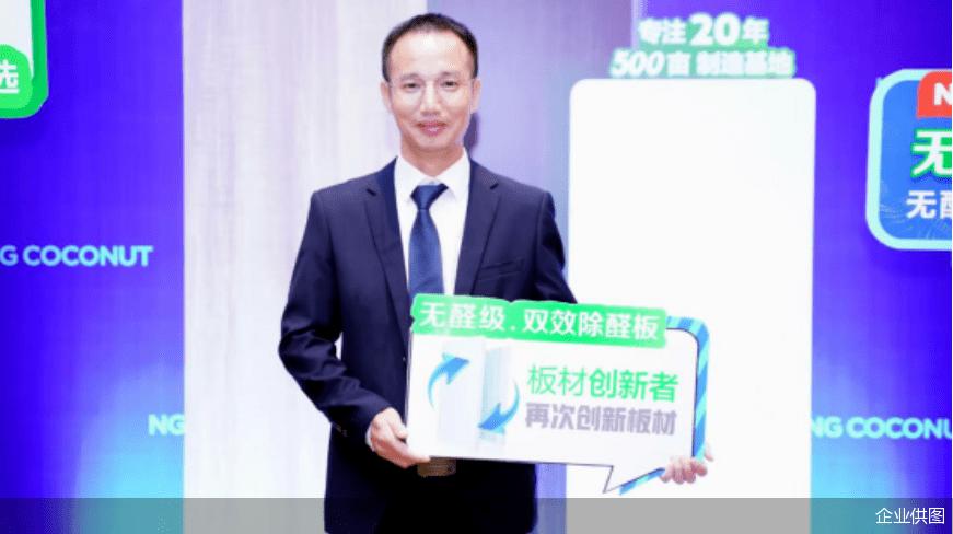 专访大王椰智环总经理朱春放:让实木板回归正常价值