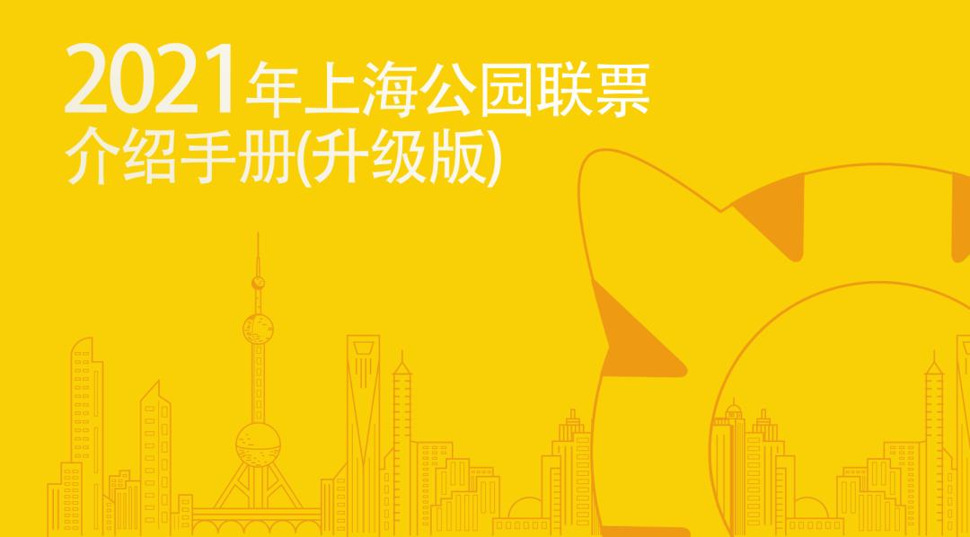 世界梦号岘港旅游攻略:苏州大学旅游管理专业介绍