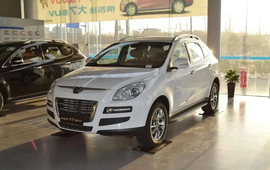 东风裕隆销售公司破产,纳智捷汽车再见了?