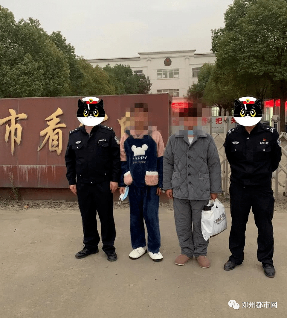 邓州两男子老挝挣大钱回国,结果被民警找上门…