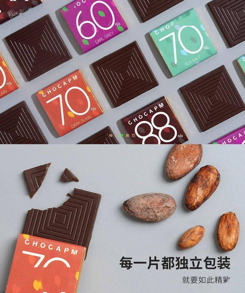 【李佳琦、罗永浩推荐】68元抢每日黑巧灵感系列黑巧克力礼盒(5种口味)40片装,唤醒你一天的灵感!