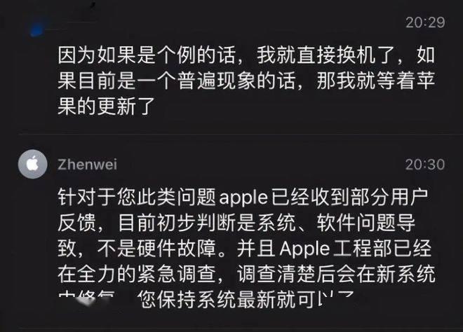 好好的 iPhone 12 怎么就绿屏了?