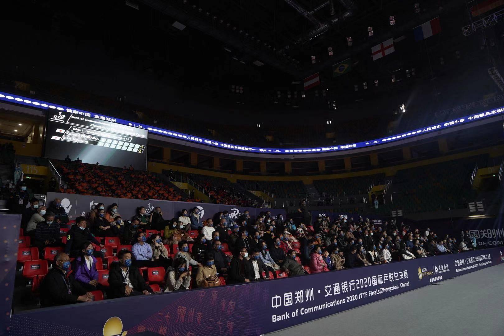 观众回归赛场 国际乒联官员:我们回来了