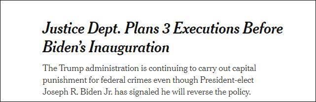 """拜登欲废除联邦死刑,特朗普政府""""赶着""""要处决三人"""