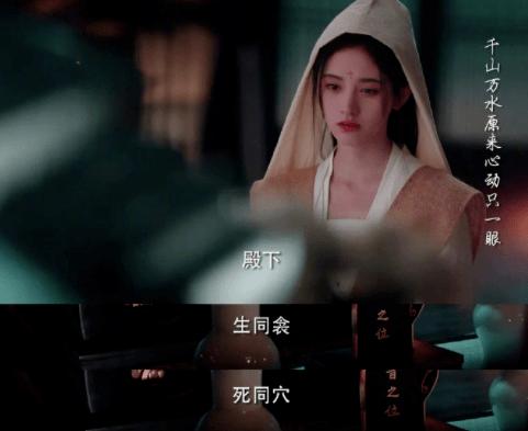 今天就要骂这热搜美人_鞠婧祎