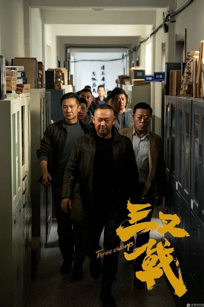 2021年赴台上映10部陆片,《长津湖》《中国医生》在列