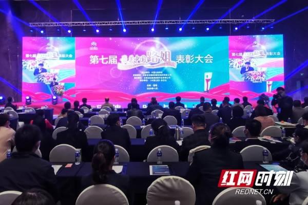 """展现国企员工风采 长沙收费站陈爱萍获评第七届""""最美中国路姐"""""""