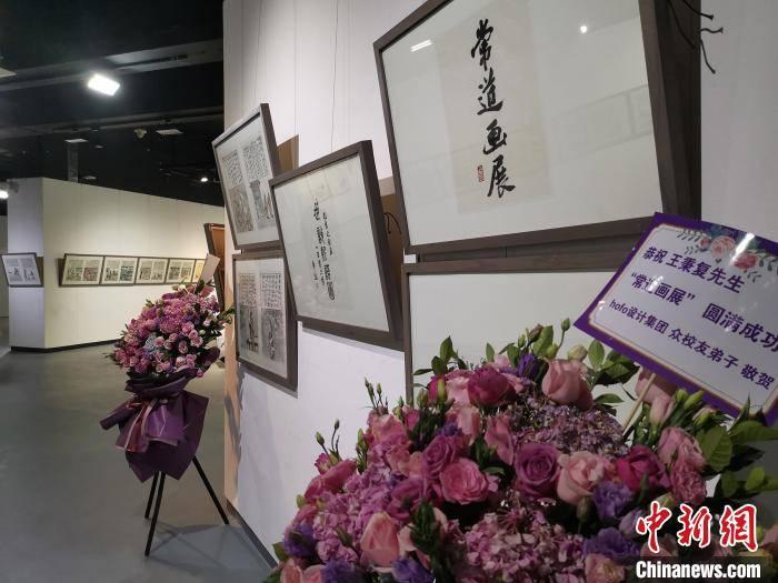 """""""常道画展-王秉复教学艺术展""""为""""甲子工大""""庆生"""