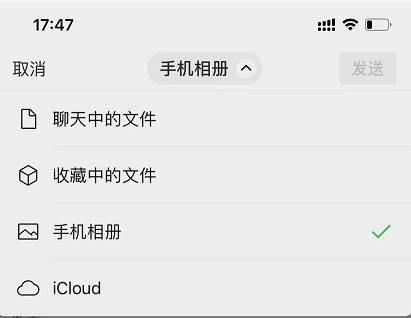 """微信开始支持分享200MB""""大文件"""""""