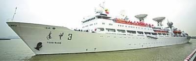 远望3号船启航出海