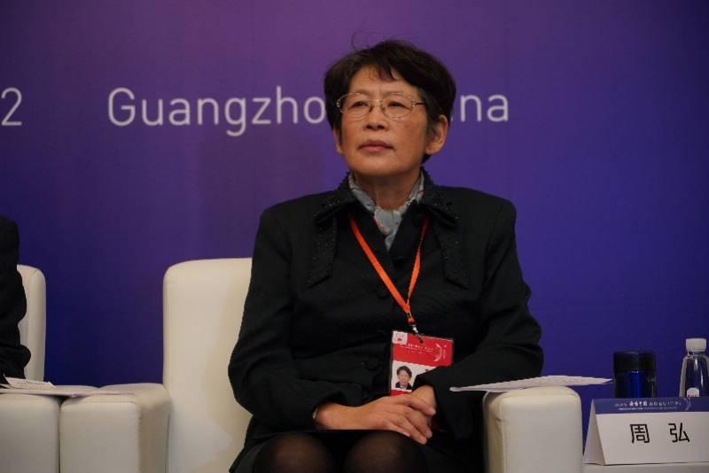 周弘:广州在对外交往中有独特优势