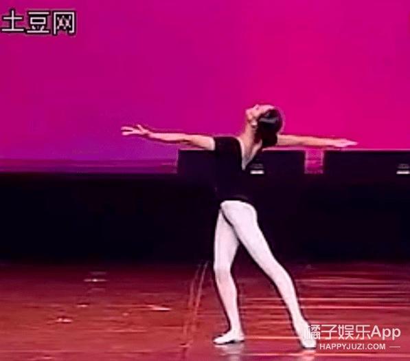 还记得《武林别传》的展红绫吗?她退圈后当跳舞教师了?(图28)