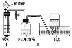 Fe(OH)3胶体的原理是_有色玻璃为何是胶体