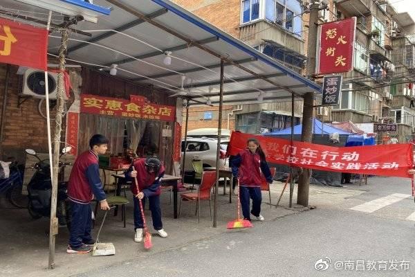 青山湖区城东学校开展垃圾分类进社区活动
