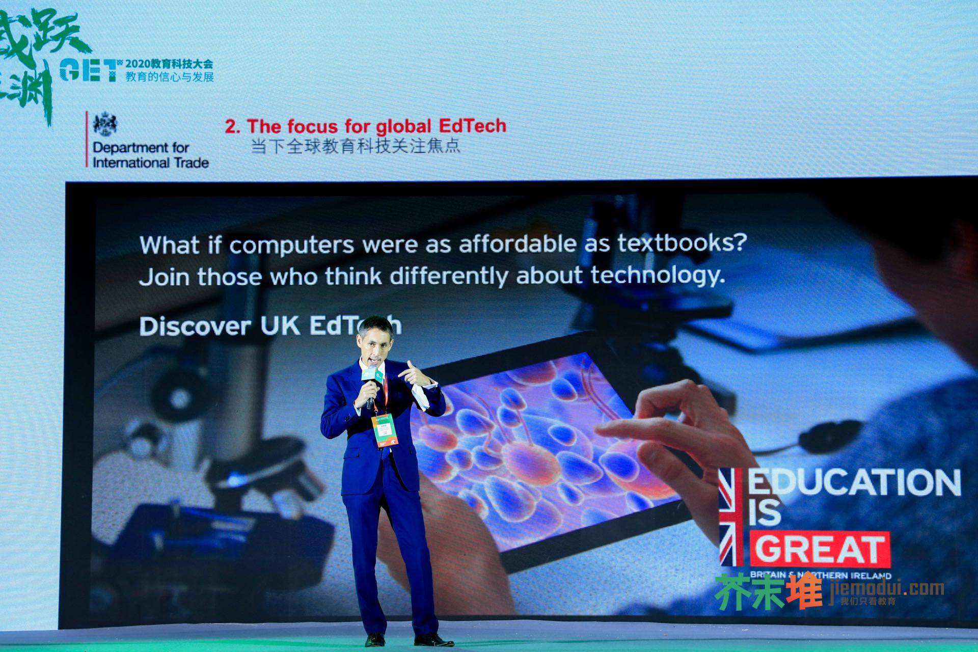 【GET2020】英国驻华贸易使节吴侨文:未来教育需要更强的个性化适应性技术