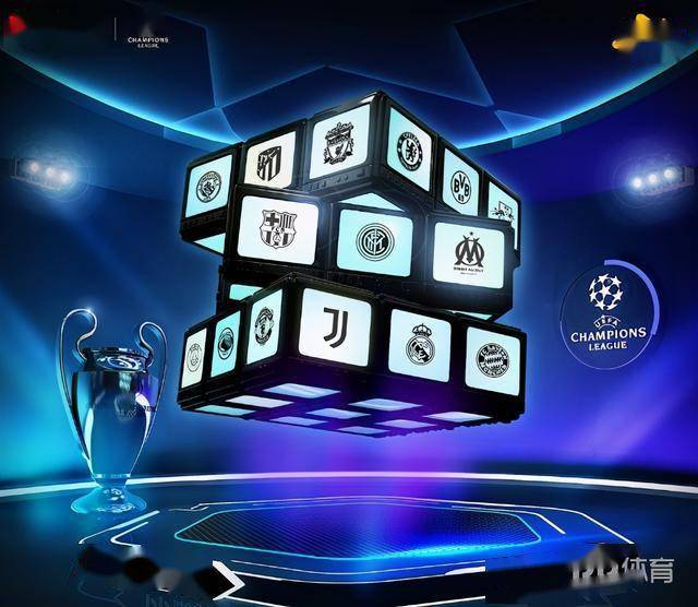 本赛季 欧冠联赛小组赛总算又要重燃烽火
