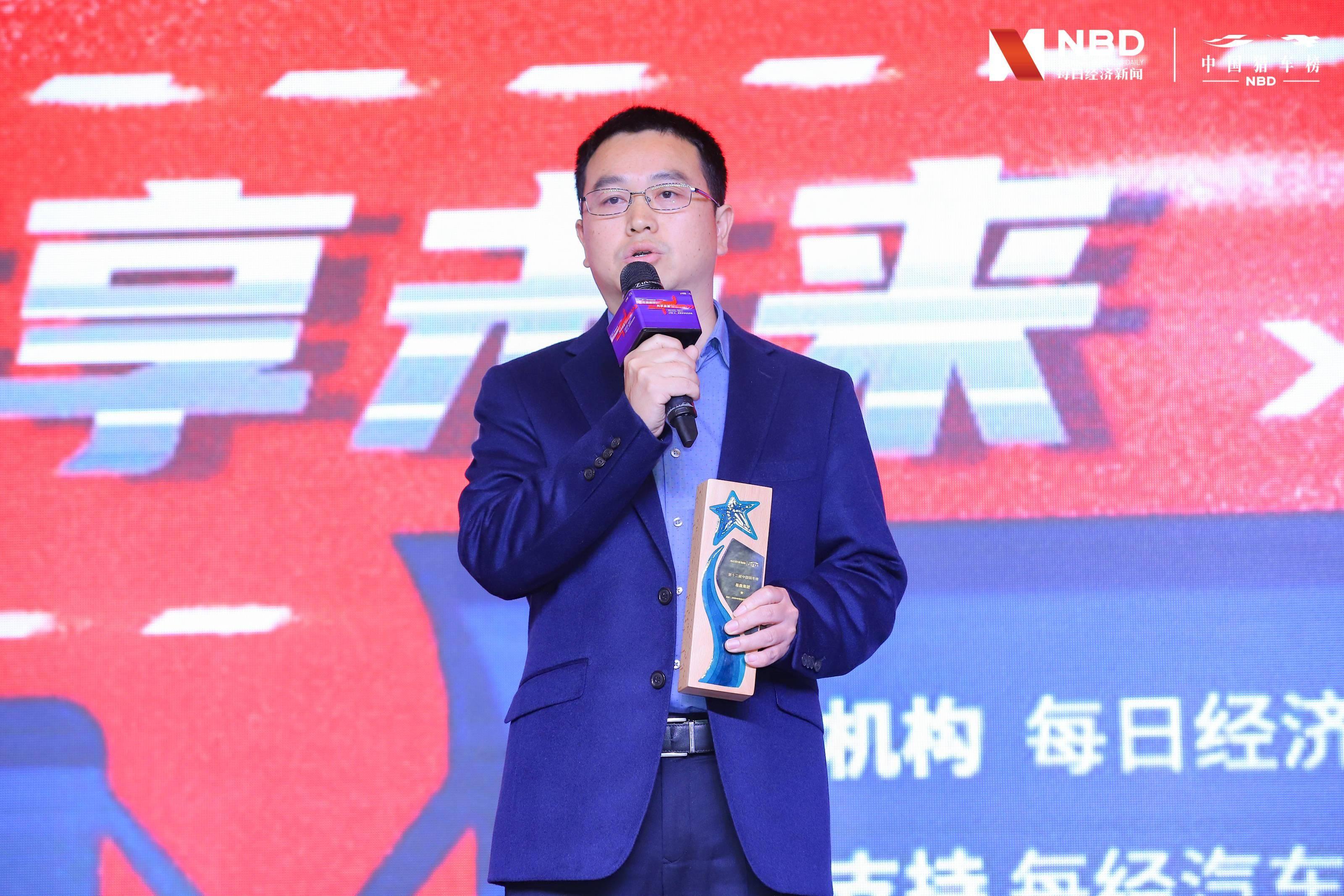 易鑫集团黄生建:将帮助更多中国消费者实现轻松购车愿望