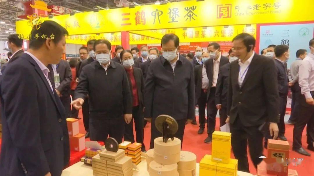 2020年首届广西特色食品博览展销会举行开幕(图5)