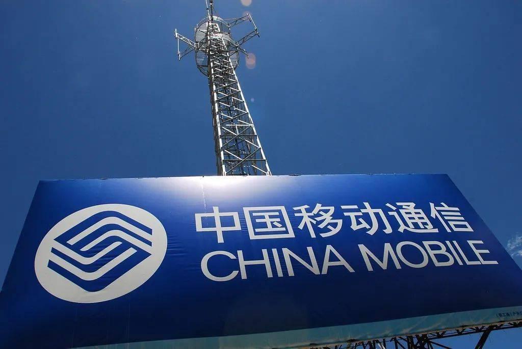 为了5G降低4G网络服务?中国移动回应了