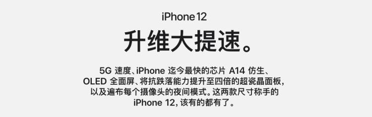 别骗自己,用上高通基带iPhone12仍然信号差
