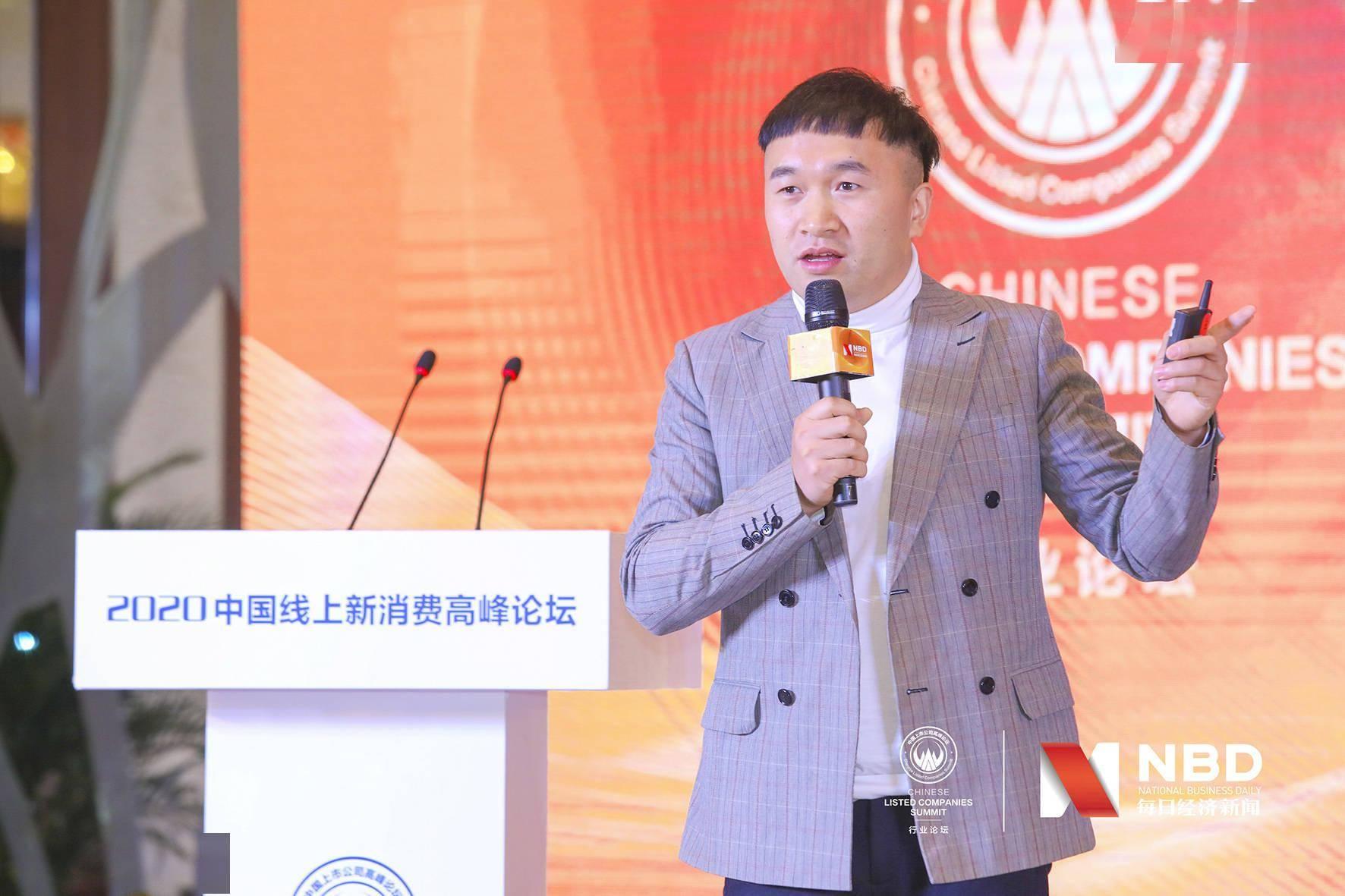 申唐集团&九眼桥董事长申伦忠:企业战略中的战略应该是人才_