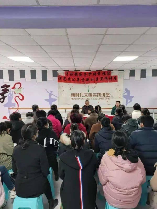 荣成市地方金融服务中心开展防范非法集资宣传讲座进社区活动